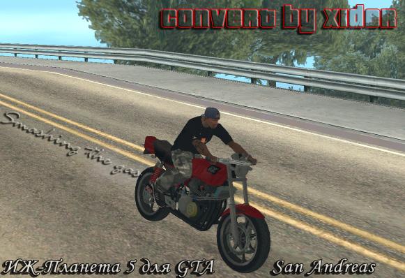 продажа запчастей на мотоциклы иж-планета #2